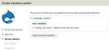 Database updates screen