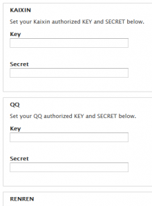 Configuration form allows backend administrator to configure authentication keys