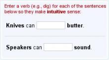 Egglue CAPTCHA Example