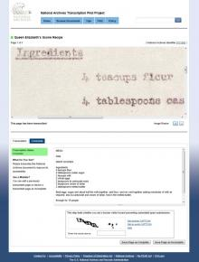 Document Viewing and Transcription Entry Page