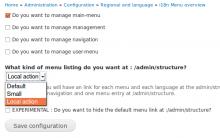 i18N Menu overview admin