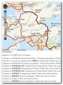 Osm Route Screenshot