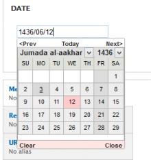 Pop-up calendar (Hijri) provided by Taarikh module
