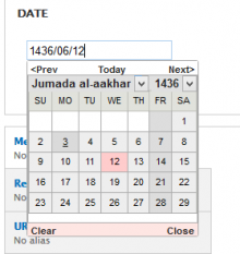 Pop-up calendar (Hijri) provided by Taarikh module