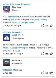 Screenshot of displayed tweets