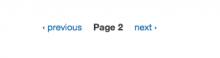 Screenshot of Lite pager itself