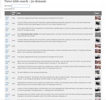 Views table search screenshot 1