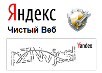 Yandex.Captcha