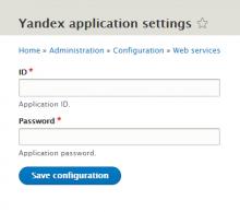 Application settings form
