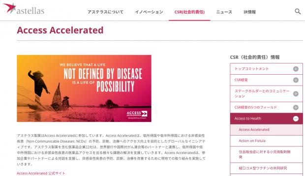 Astellas Corporate Website Platform