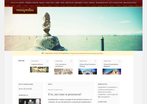 Venipedia home page portion.