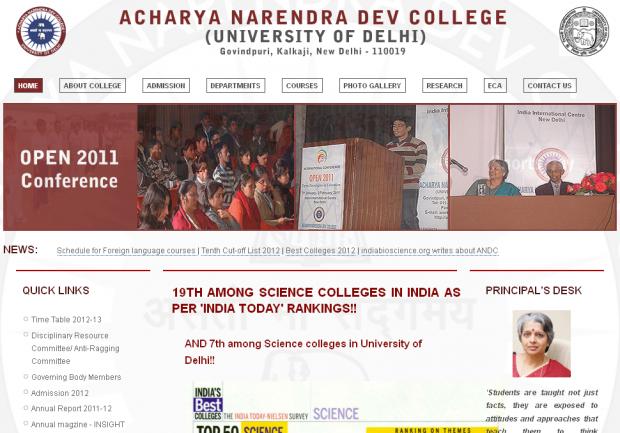 Acharya Narendra Dev College Homepage Screenshot