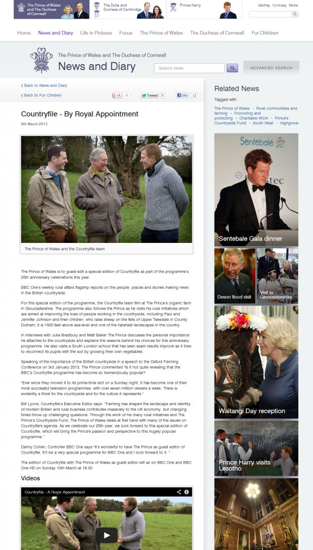 News and Diary detail page