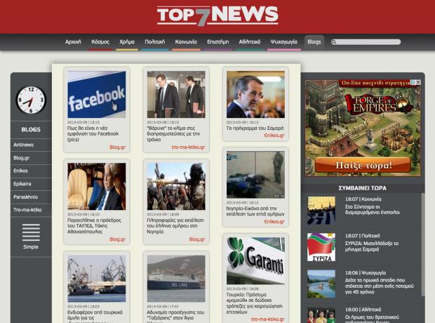 Top7news - blog view