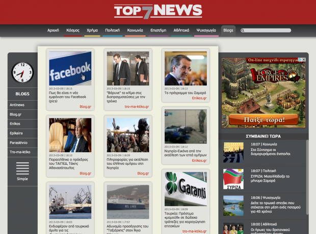 Top7news - blog view