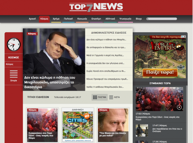 Top7news - smart view