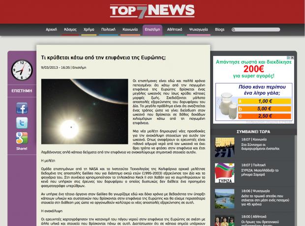 Top7news - news article
