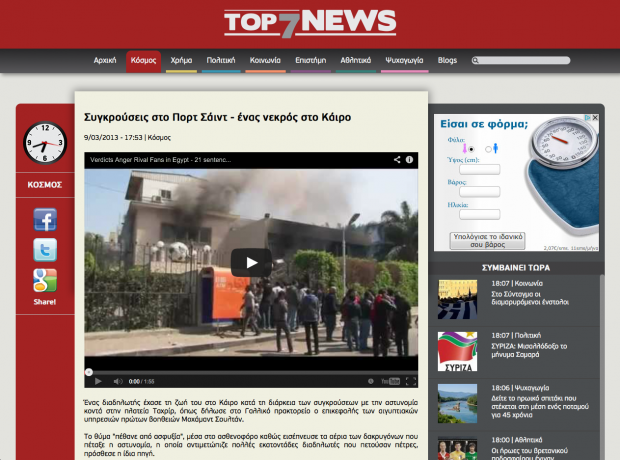 Top7news - news video article