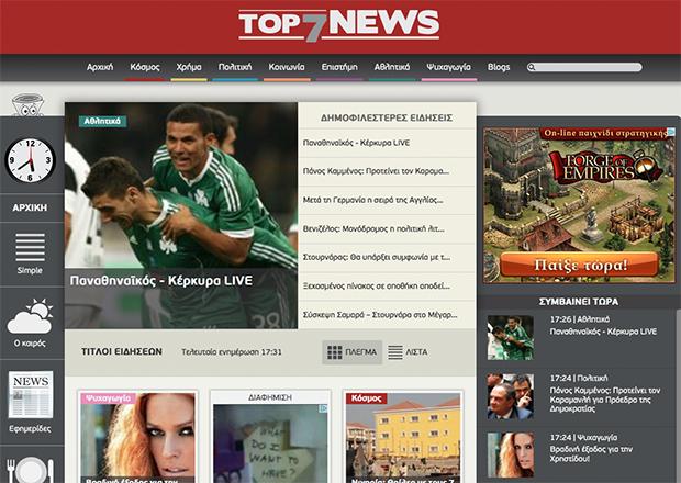Top7news homepage