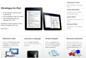 Ultralingua.com: Language Software